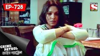 Crime Patrol - ক্রাইম প্যাট্রোল (Bengali) - Ep 728 - Belgaon - 30th July, 2017