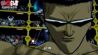 Yu Yu Hakusho Forever PS2 (Dark Tournament Part 10) Yusuke vs Toguro HD