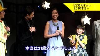TOKYO MX2015/11/11.