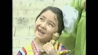 """""""Пяксори"""" (часть 1) 백설이, 옛날영화 Старые корейские фильмы."""