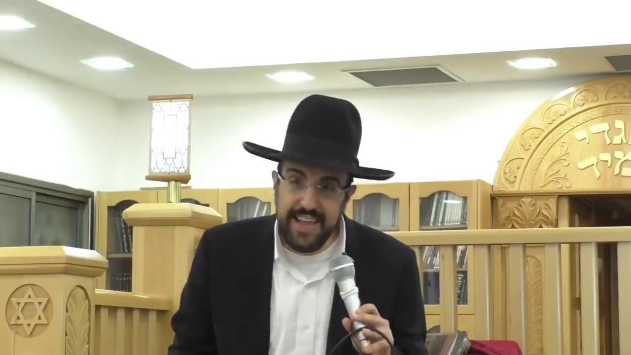 הרב מאיר אליהו - חודש אלול - המשפט בראש השנה - הכנת הנפש - קדימה לעבודה!