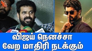 Director Ameer Latest Speech About Thalapathy VIjay's IT Raid