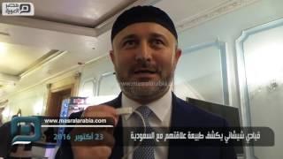 مصر العربية   قيادي شيشاني يكشف طبيعة علاقتهم مع السعودية