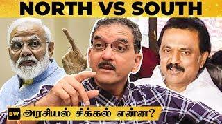 North VS South - தேர்தல் முடிவு சொல்வது என்ன ? Sumanth C Raman பேட்டி |  MT 262