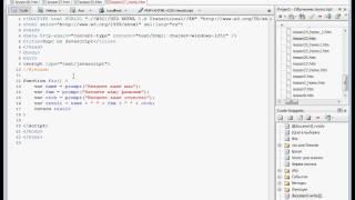 JavaScript Урок 35. Решение домашнего задания урока 34