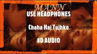 8D - Chaha Hai Tujhko Song Cover By Debolinaa Nandy | Mann | Aamir Khan, Manisha | Amandeep Singh