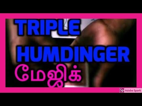 ONLINE MAGIC TRICKS TAMIL I ONLINE TAMIL MAGIC #240 I TRIPLE HUMDINGER