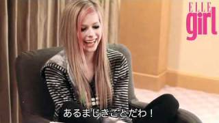 【ELLE TV JAPAN】アヴリル・ラヴィーンと○×クイズ♪