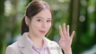 2017 桂格全天然超級榖珍 - 徐若瑄森林童軍篇