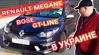 Авто из Европы 2019: как купить авто? Renault Megane BOSE GT-LINE 2014 facelift R-link