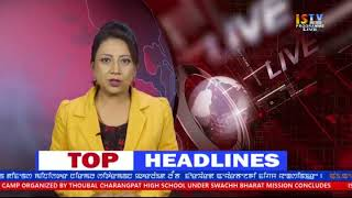 11TH SEPTEMBER 2017 7.PM ENGLISH NEWS