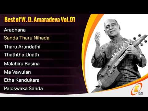 Best of W D  Amaradeva
