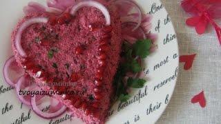 Пхали - салат в виде сердечка ко дню св. Валентина для всех влюбленных