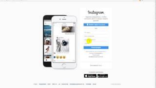 Как восстановить заблокированный аккаунт в Инстаграмм Татьяна Рябинина
