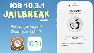iOS 10.3.1 Jailbreak Update: 10.3.1 Exploit Release Date!? Should You Update? | JBU 31