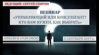 видео Кто такие консультанты по инвестированию