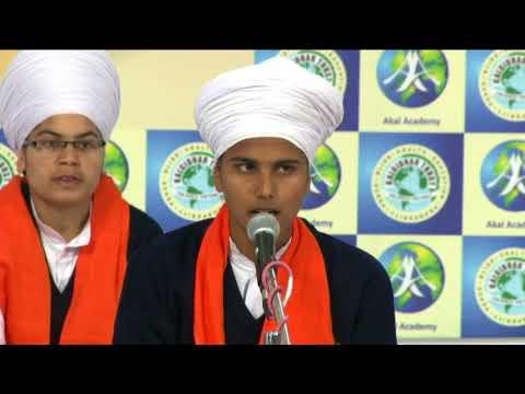 Rehraas Sahib from Gurdwara Baru Sahib (5th Nov 2017) | Akal Academy Baru Sahib