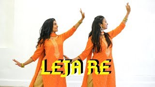 Leja Re I Team Naach Choreography I Wedding Series