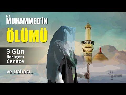 MUHAMMED'İN ÖLÜMÜ (ZEHİRLENMESİ)