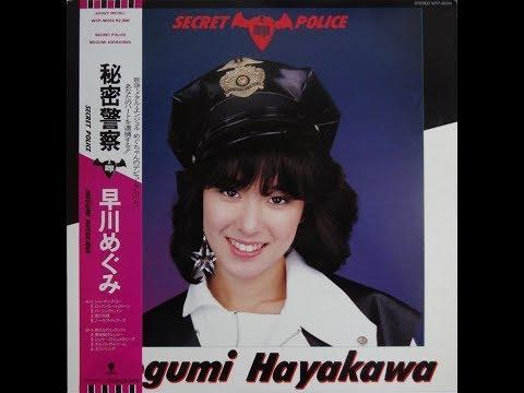 ,.--Hayakawa -- Yokosuka 17 Elegy,.