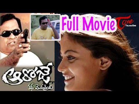 Yeshwant Full Movie In Telugu Free Download