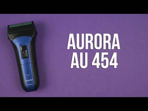 Распаковка AURORA AU 454
