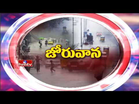 Latest Weather Updates | Visakha Weather Department Officer Murthy Face to Face | HMTV