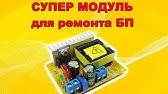 Доставка по киеву и украине!. ✦лучшая цена, гарантия!. ✦оплата при. Преобразователь уровня сигнала kicx hl 330код: 02393 ✓ в наличии. 322 грн.