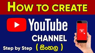 How to create a YouTube channel Sinhala 2019 | Full Tutorial Guide Explained in Sri Lanka