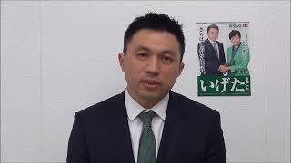 井桁亮氏(北朝鮮情勢・国防)