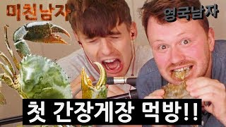 Trying RAW CRAB in KOREA for the first time!!! (ASMR Mukbang)