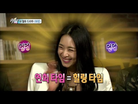 "[Section TV] 섹션 TV - 'Hwajeong' Lee Yeon Hee,""healing Presence,just  Being On The Set"" 20150412"