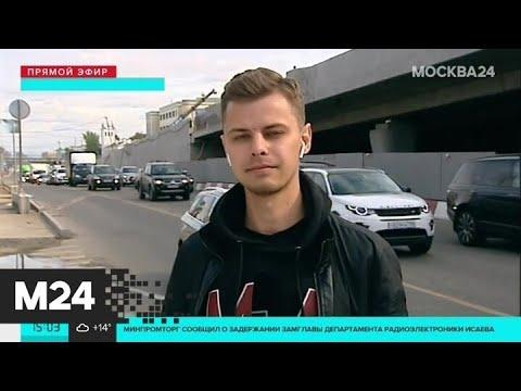 Москвичей предупредили о заторах после 16:00 - Москва 24