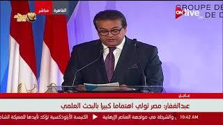 بالفيديو.. وزير التعليم العالي: مصر تولي اهتماما كبيرا بالبحث العلمي