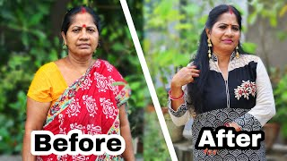 Stunning Transformation || Before and After Makeover on My Mom || The Power of Makeup