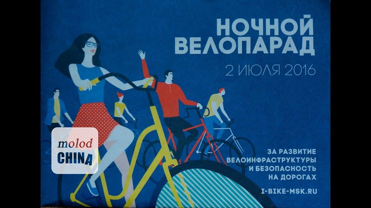 В интернет-магазине велоаксессуаров можно купить велосипедный фонарь или светодиодную фару велосипеда, низкие цены и скидки в каталоге сайта байксалон.