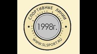 Строительство сквош кортов SLsport®(Строительство сквош кортов SLsport®, 2016-06-06T05:23:23.000Z)