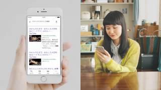 Google アプリ:「こたつみかん」篇 PC thumbnail