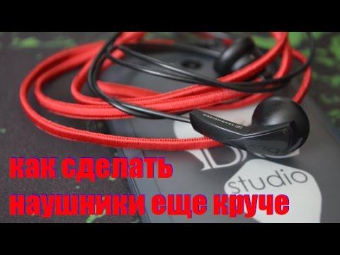 Провод СИП Заметки электрика 14