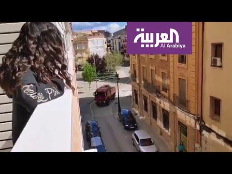 صباح العربية | شاهد كيف احتفل أب إسباني بعيد ابنته  - نشر قبل 3 ساعة