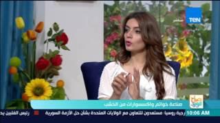 صباح الورد | إبداع في صناعة خواتم وإكسسوارات من الخشب مع محمد حسام