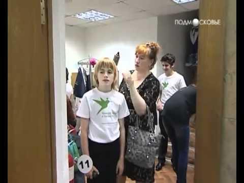 Мисс московия 2012 дизайнер фотограф вакансии