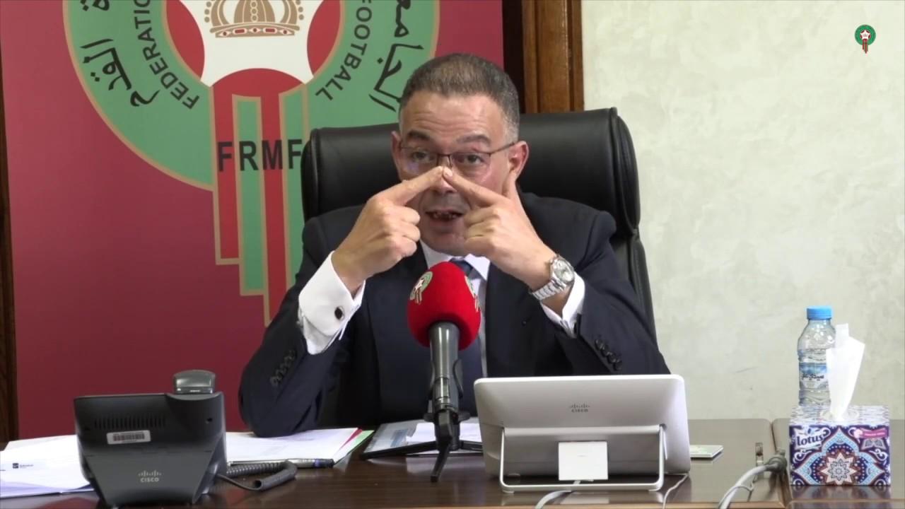 كلمة السيد فوزي لقجع رئيس الجامعة الملكية المغربية لكرة القدم في افتتاح أشغال اجتماع المكتب المديري