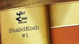 Shabdkosh #1