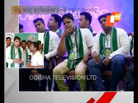 Biju Chatra Janata Dal Working Committee Meet