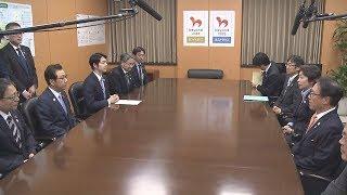 【HTBニュース】マラソン札幌開催 知事と札幌市長が大臣へ協力要請