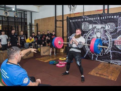 СИЛАЧИ СТАРОЙ ШКОЛЫ (Old School Strongman Challenge 2019)