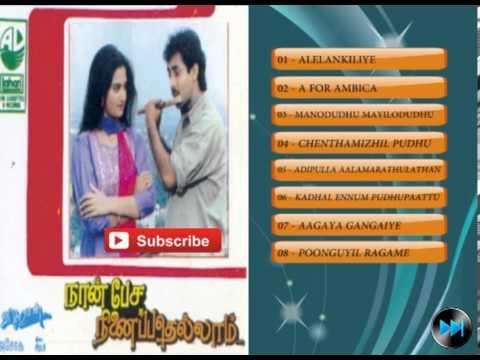 Tamil Old Songs | Naan Pesa Ninepadellam Tamil movie Hit songs Jukebox
