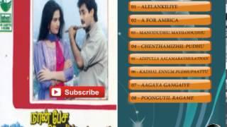 tamil old songs naan pesa ninepadellam tamil movie hit songs jukebox
