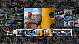 Смотреть видео Москва и Петербург внедряют разные виды электробусов Деловой климат Экономика онлайн